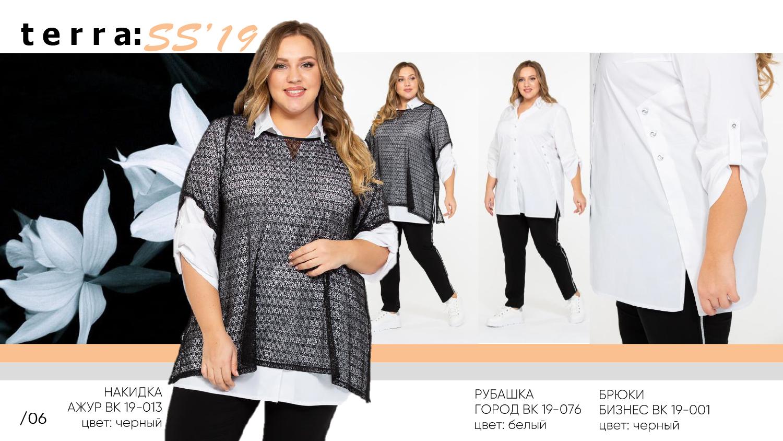 ddff124fd75 Модная презентация коллекции женской одежды Весна-Лето 2019 от  производителя женской одежды больших размеров